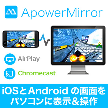 Apower Mirror
