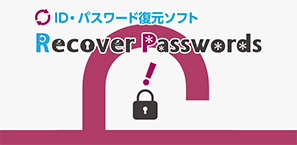 Recover Passwords