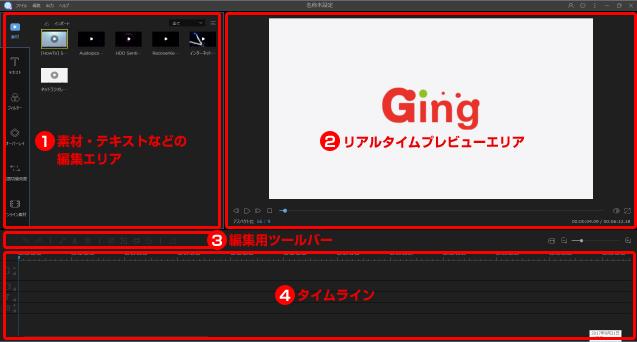 Apower Edit画面