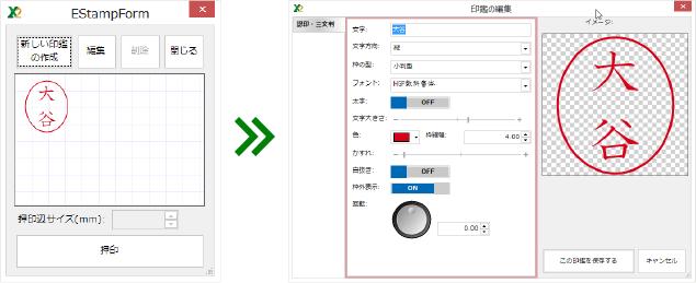 Excel便利機能ボタン集2画面