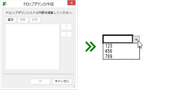 Excel便利機能ボタン集2画面