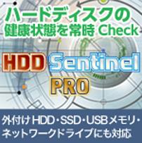 HDD Sentinel PRO