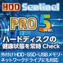 HDD Sentinel 5
