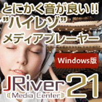 JRiver Media Center21