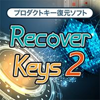 RecoverKeys2