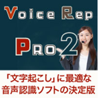Voice Rep2