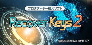 Recover Keys 2