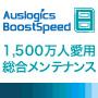 Auslogics BoostSpeed 8