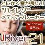 JRiver21