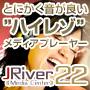 JRiver22